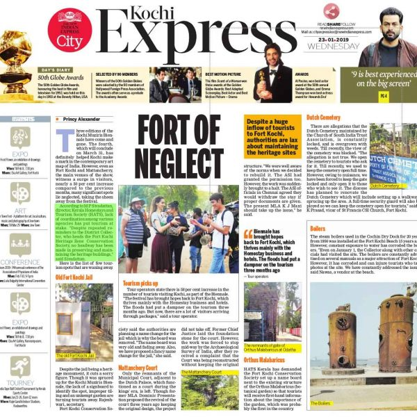 Times of India – 2019