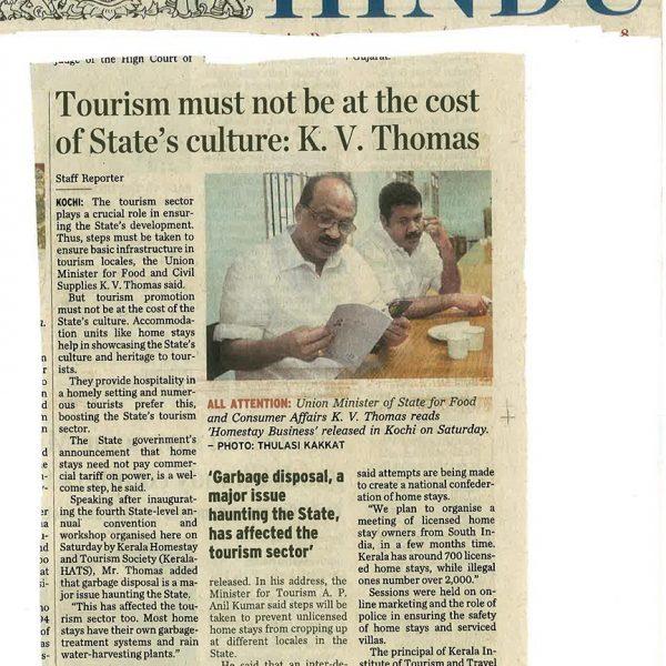The Hindu – 2012