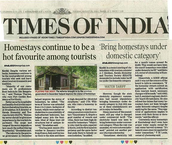 Times of India – 2017