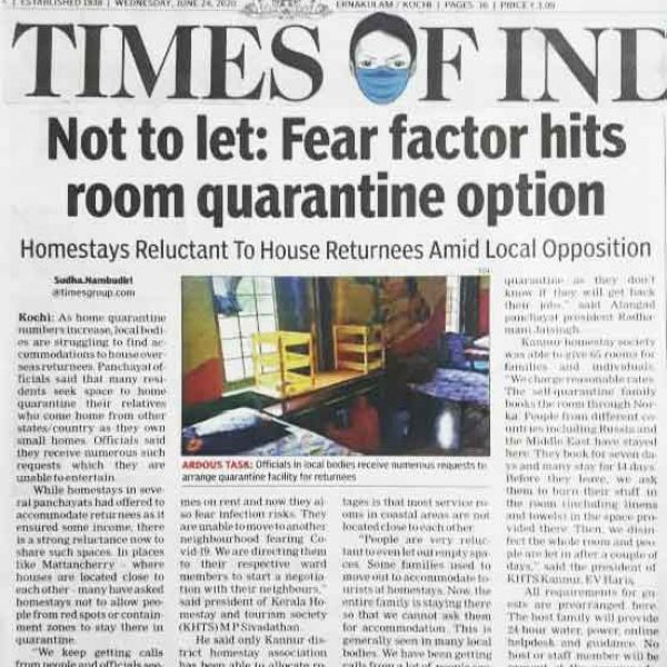 Times of India – 2020