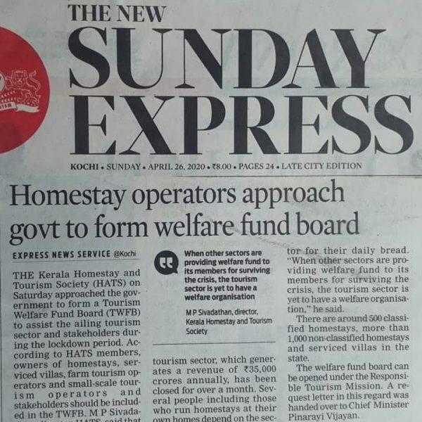 Indian Express – 2020