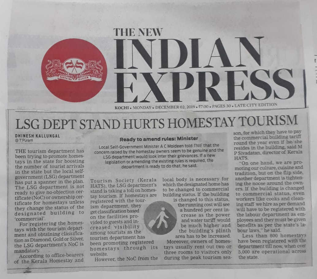 Indian Express – 2019