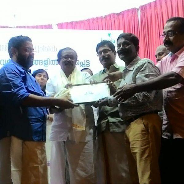 Kerala Tourism Department honoring Kerala HATS
