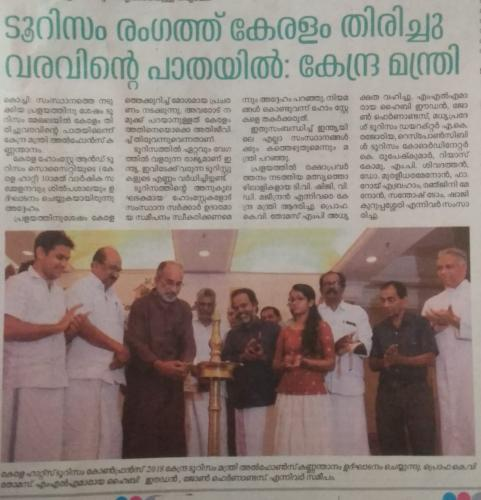 Kerala Hats 10th annual conference